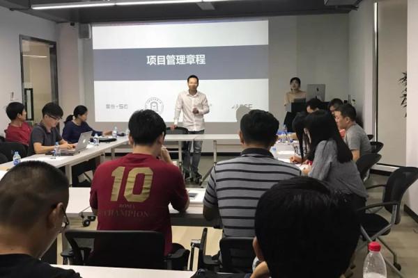 上海星谷联合创始人兼COO胡强