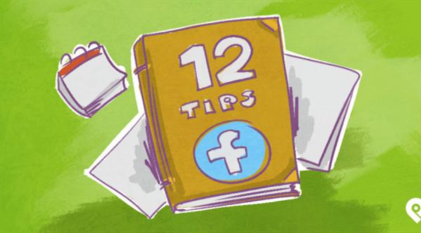 12个最佳Facebook营销技巧