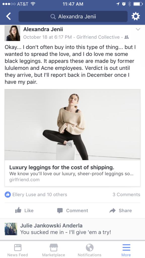 提供免费绑腿的广告截图