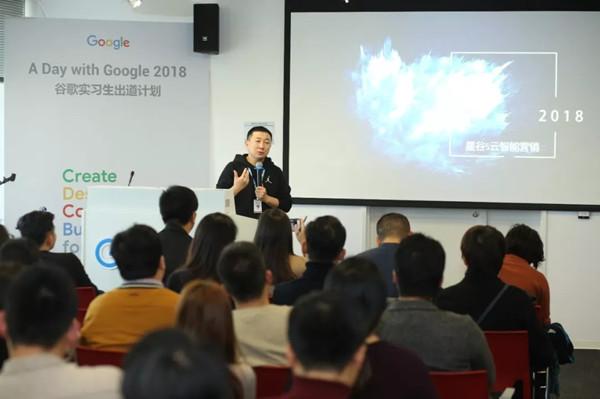 江磊 星谷科技联合创始人 / 星谷S云产品总监