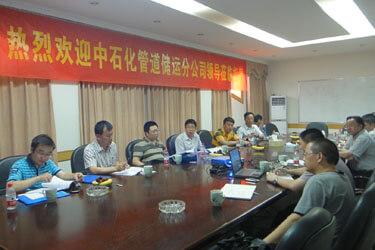 Zhejiang Jiali Technology Co.,Ltd