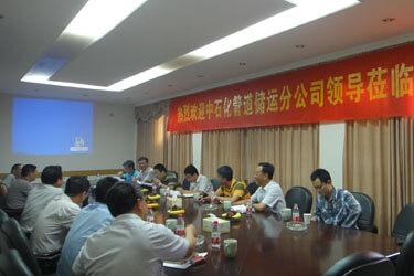 Zhejiang Jiali Technology Co.,Ltd reported the manufacture
