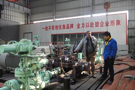 Iran oil depot