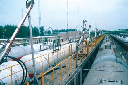 Henan Depot