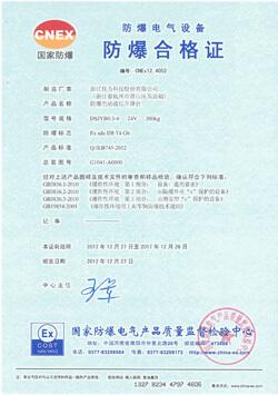 Electric Lifting Platform manufacturer
