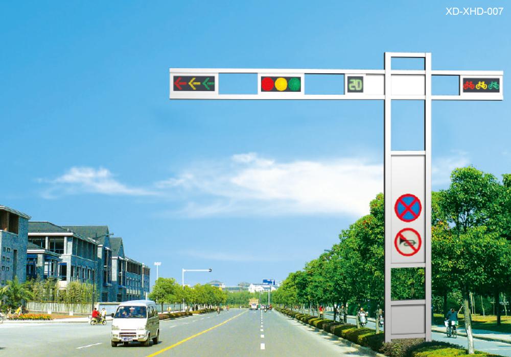 交通讯号灯