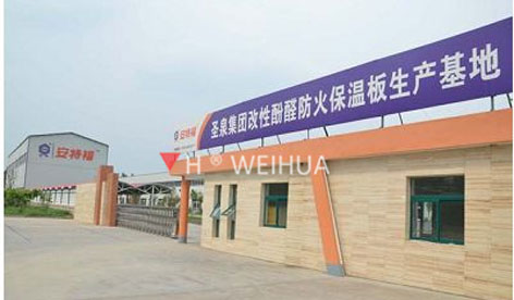 soft substrate sandwich panel production line