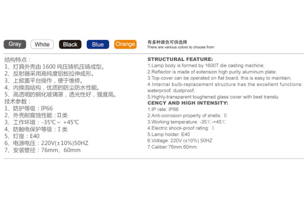 十博体育官方入口-十博网页版