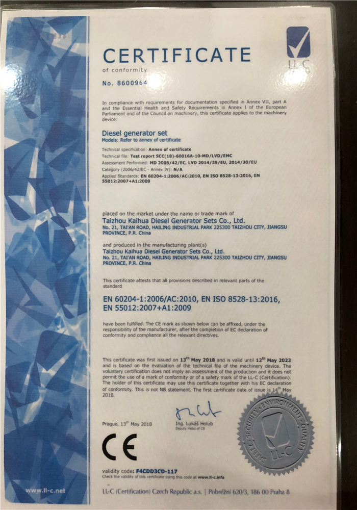 Best Seller Certificate Supplier | Taizhou Kaihua Diesel Generator