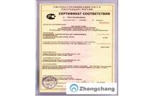 Certificación Rusa GOST-R