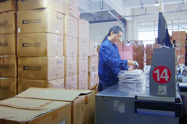 WUXI CG HEALTHY MEDICAL  IMP & EXP CO. ,LTD.