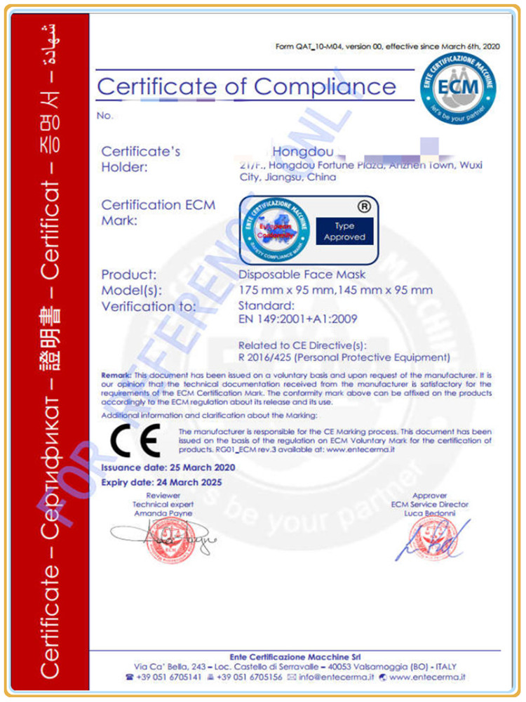 WUXI CG HEALTHY MEDICAL  IMP & EXP CO. ,LTD.