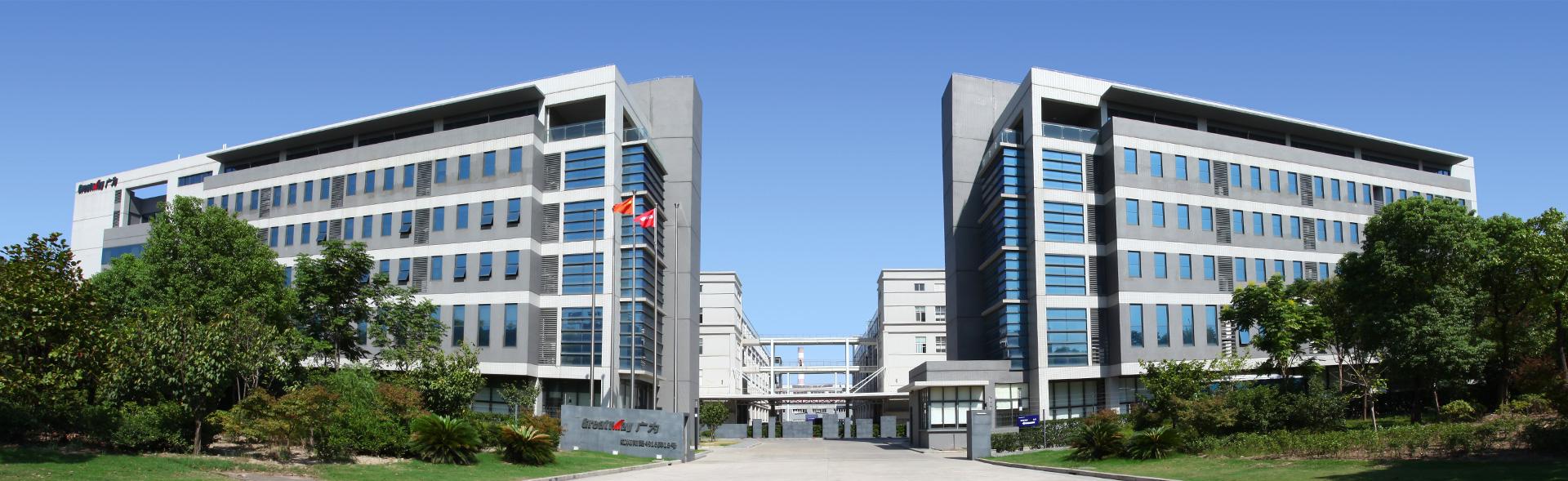 guangwei building