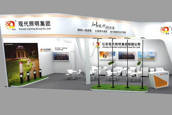 江苏现代照明集团与您相约广州国际照明展会