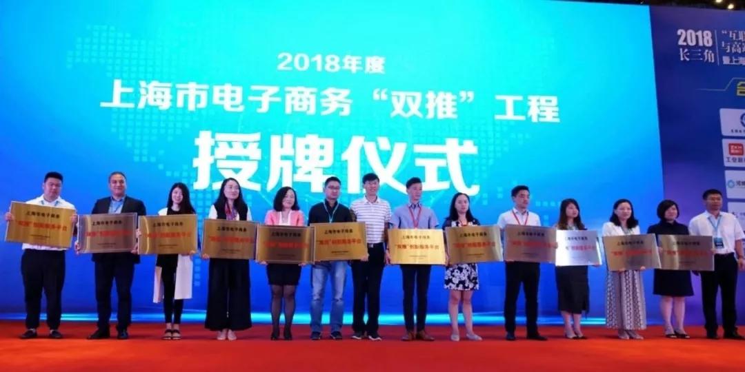 """星谷接受上海市经信委2018 """"双推""""授牌,财政资助项目开始申请啦!"""