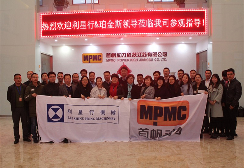 The Team of LSH and Perkins Visit The Factory of MPMC