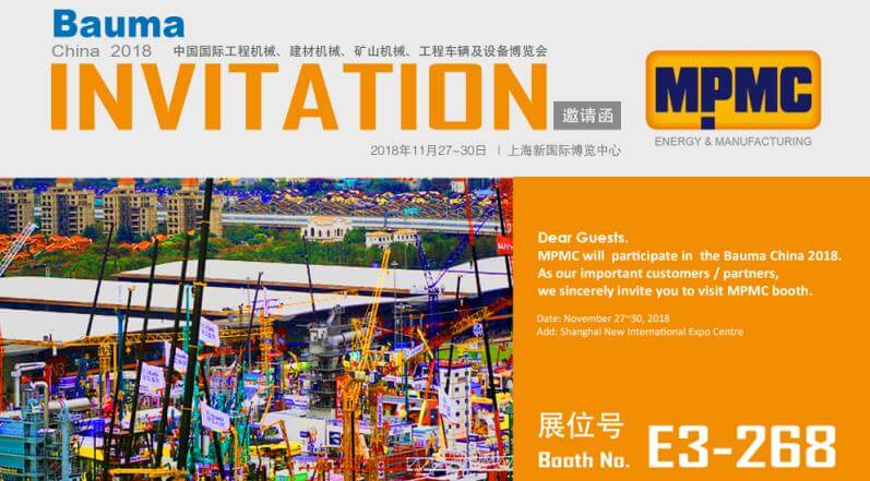 2018 Bauma China Invitation