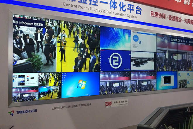 InfoComm China 2018—Triolion Tech promotes the   development of large-screen display