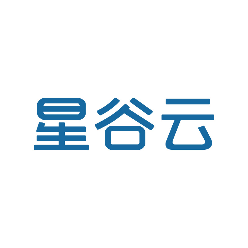星谷云荣获上海市2018-2019年度电子商务示范企业称号
