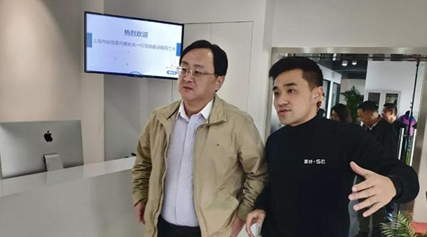 上海市经信委何勇处长带队考察星谷云,政府、协会、企业三方互动,赋能中国B2B企业跨境转型升级