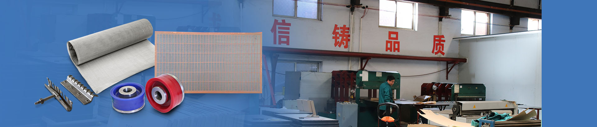 Hook Plate For 500 Series Shale Shaker