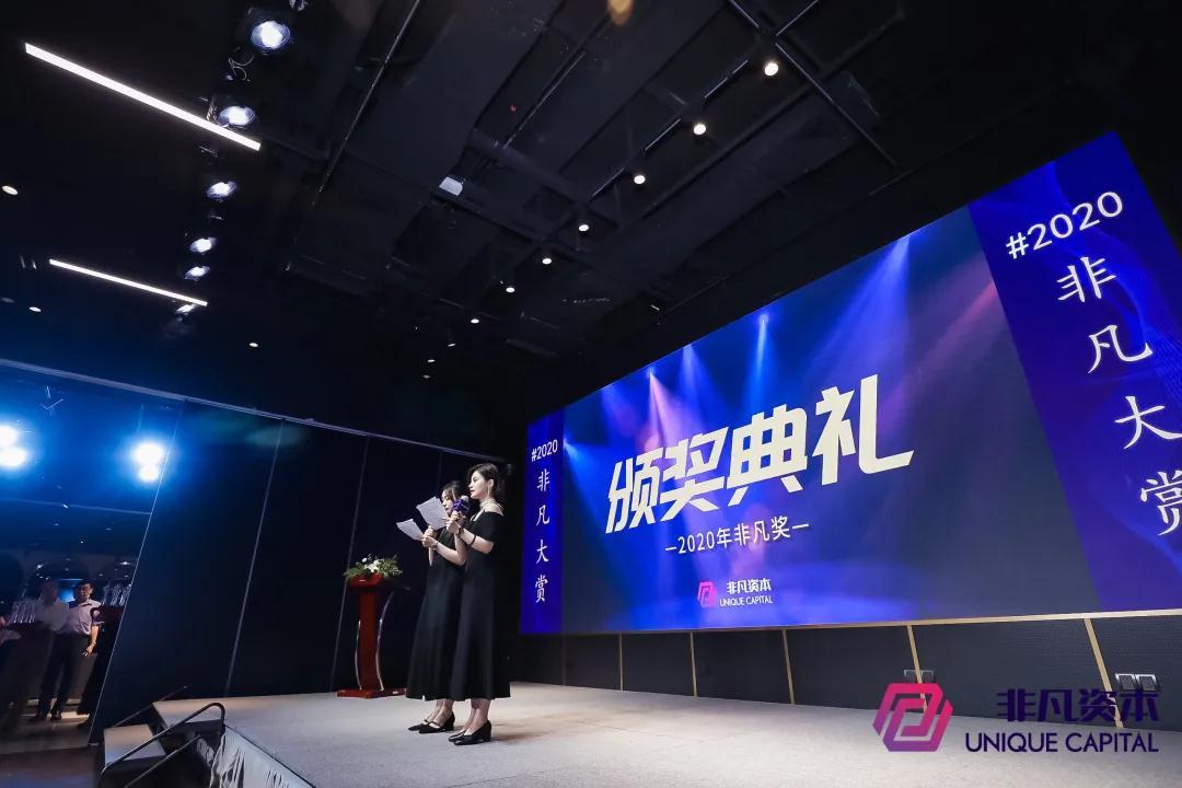 榜單揭曉!星谷云斬獲2020非凡大賞外貿營銷優選案例
