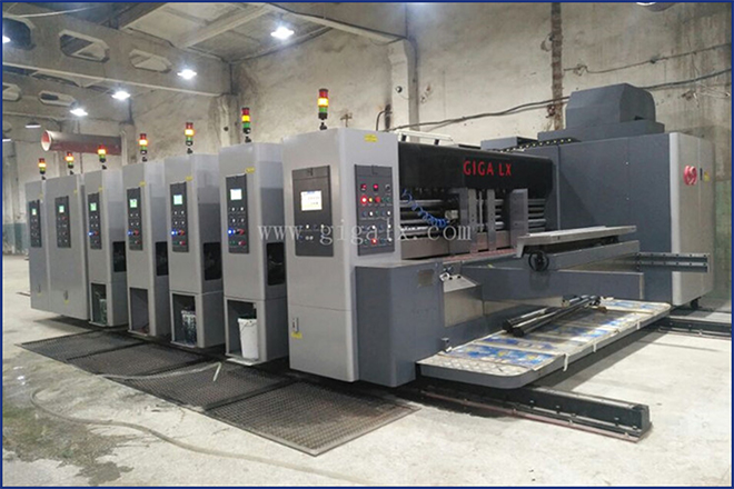 608-carton printing machine-1