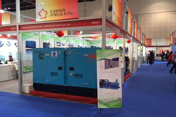 Dubai International Power-Gen Expo Held In March. 2015