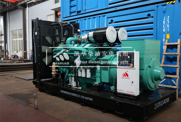 800KW Cummins Diesel Generator Delivered to Mongolia