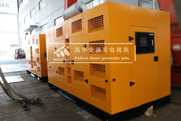 500KW Yuchai Silent Type Diesel Generator Sets Delivered to Indonesia
