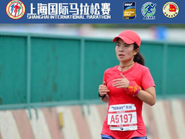 Shanghai International Marathon-2016/10/30