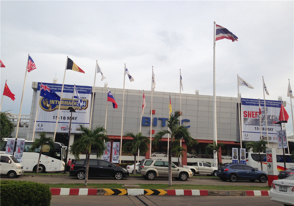 Bangkok International Trade & Exhibition Center (BITEC)