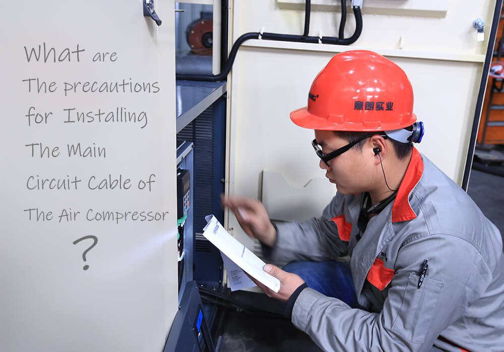 What are The precautions for Installing The Main Circuit Cable of The Air Compressor?