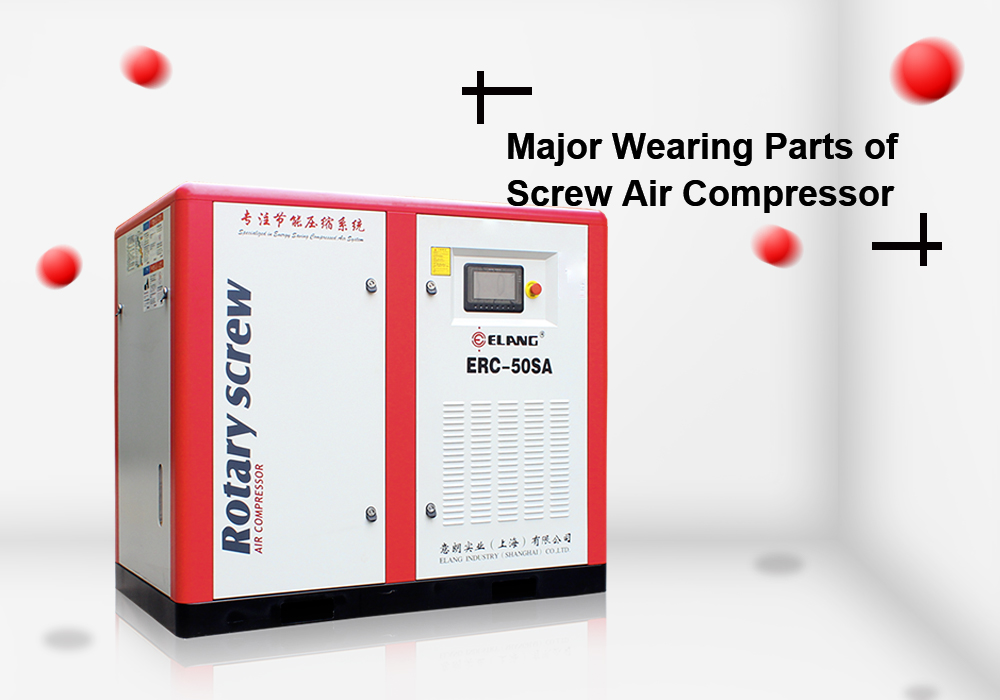 Major Wearing Parts of Screw Air Compressor