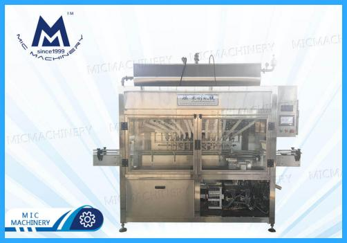 Glass Bottle Filling Machine ( High viscosity material and Foamy liquid, Shampoo, Lubricant oil etc.)