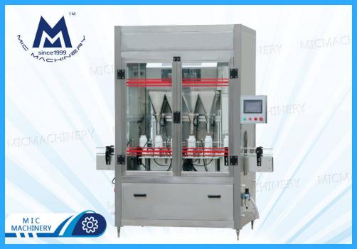 High quality automatic powder filling machine milk coffee powder filling machine