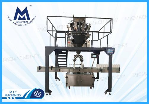 Automatic 20g-1000g Granule Bottles Filling Capping Machine(Cosmetic granules)