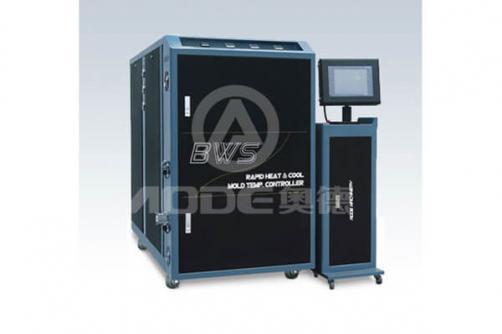 BWS高光蒸汽模温控制机