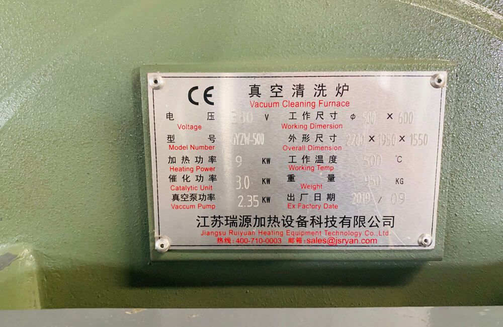 CE certificate for vacuum cleaning furnace