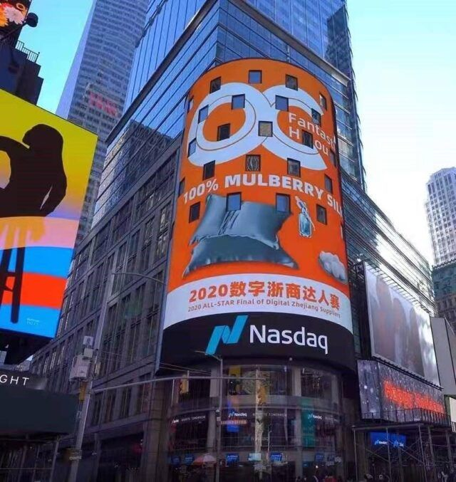 O-Choice arrived at Times Square in New York, USA.