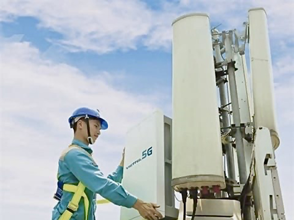 5G Communication Base Station