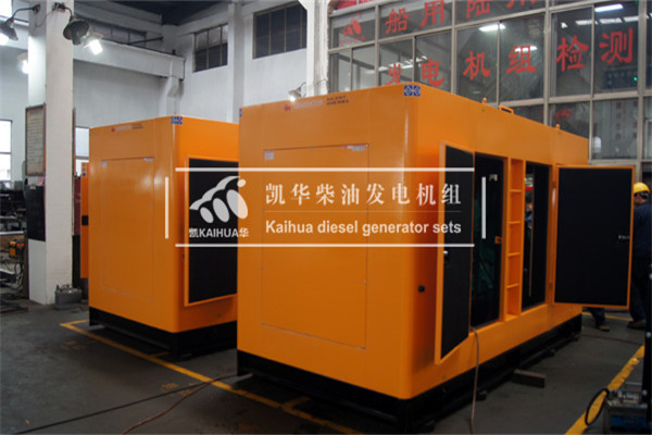 Two 400KW Silent Generator Sets Exported To Belau