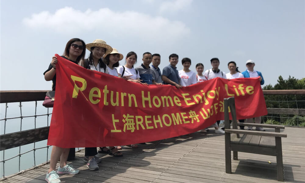 Organize An Annual Departmental Building Activity - Zhoushan Tour